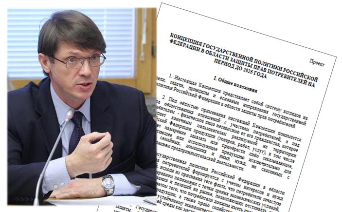 Закон о защите прав потребителей 2020 с комментариями в действующей редакции